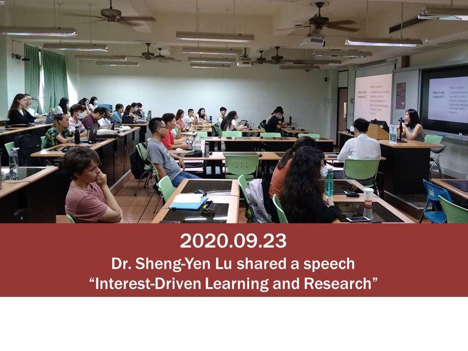 2020.09.23 盧省言